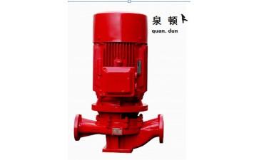 恒压切线泵_xbd-hy消防泵 3c 恒压切线 喷淋泵 消火栓泵 厂家-- 永嘉县泉顿泵业制造厂