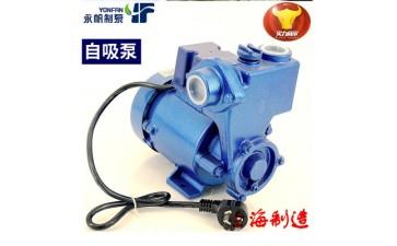 永帆gp-125空调泵_清水泵 自吸 永帆gp-125家用220v自吸泵 高扬程单相-- 上海永帆机电设备有限公司