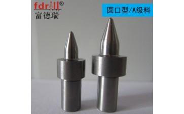热熔钻头_fdrill热熔钻_Fdrill富德瑞热熔钻/热熔钻头 B料-- 株洲市热钻工贸有限公司