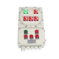 4回路带总开关llC级防爆照明配电箱-- 浙江诺比防爆电器有限公司