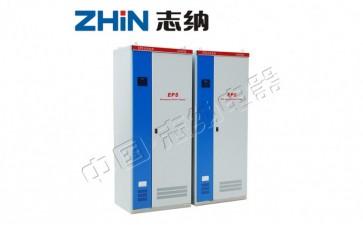 快切/在线式EPS应急电源 ZNS-U系列-- 志纳电器有限公司