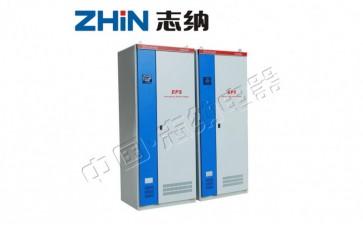 动力/照明混合EPS应急电源 FEPS-ZNS系列-- 志纳电器有限公司