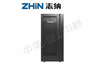 UPS不间断电源(在线式) 高频ZNL 31系列-- 志纳电器有限公司