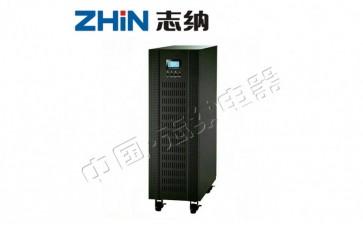 UPS不间断电源(在线式) 高频ZNL 33系列-- 志纳电器有限公司