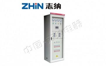 微机控制型直流屏 ZN-GZDW-2/3/4-- 志纳电器有限公司