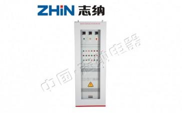 消防泵控制柜 ZN-XF-D系列-- 志纳电器有限公司