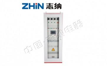 消防泵自动巡检柜 ZN-XFXJ系列-- 志纳电器有限公司