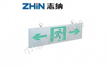 智能疏散指示系统 集中电源集中控制性 ZN-BLJC系-- 志纳电器有限公司