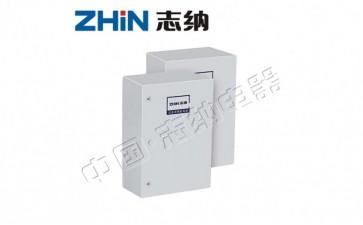 智能疏散指示系统 应急照明分配电装置 ZN-FP系列-- 志纳电器有限公司
