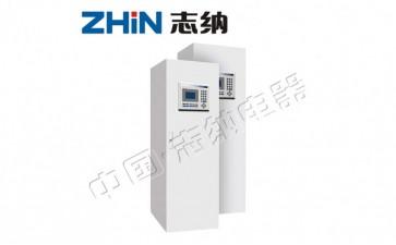 智能疏散指示系统 应急照明集中电源 ZN-D/DC220-- 志纳电器有限公司