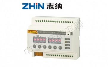 消防电源监控系统经济型监控模块ZN-PD-C