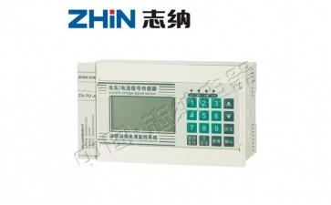 消防电源监控系统智能监控模块ZN-PD-A-- 志纳电器有限公司