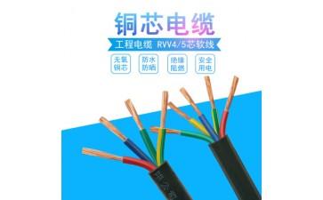 电线电缆_rvv4芯5芯电线电缆4*1/1.5/2.5/4/6纯铜阻燃-- 深圳市华缆电线电缆有限公司