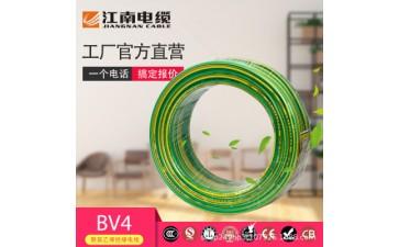 国标家装电线_江南电缆 国标家装 单股铜芯100米大厂直营-- 无锡江南电缆有限公司