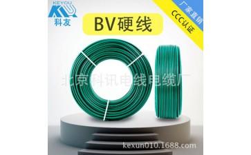 电线电缆_家装家用电线bv4平方电线电缆 国标 批发铜芯、电缆-- 北京科讯电线电缆厂