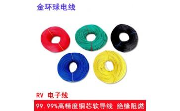 铜芯软电线_电子导线rv电线 0.5/0.75/1/1.5单芯 多股铜芯-- 深圳市华缆电线电缆有限公司