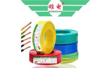 家用电线_厂家家装bvr国标电线 1.5 2.5平方家用 纯铜耐磨-- 广东雄电电线电缆有限公司