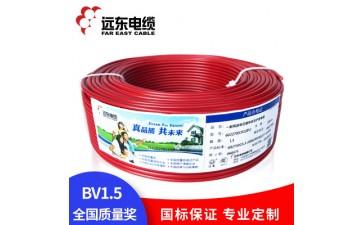 电线电缆_远东电缆 .5平方国标家装照明 电线电缆生产厂家-- 远东电缆有限公司