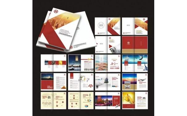 包装设计,画册设计,单张设计,折页,海报等宣传物料