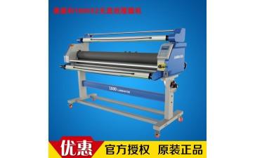 全自动覆膜机奥德利1600X2覆膜机经济型无底纸覆膜机-- 郑州市金水区丽卡数控设备商行