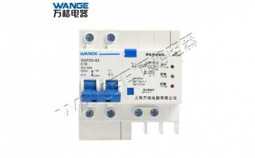 WAFDD-63电弧故障断路器-- 上海万格电器有限公司