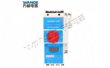 WKB1 控制与保护开关-- 上海万格电器有限公司