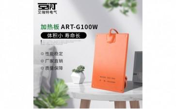 ART-G100W 加热板-- 苏州艾瑞特电力科技有限公司