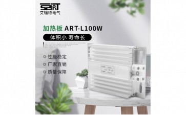 ART-L100W 加热板-- 苏州艾瑞特电力科技有限公司