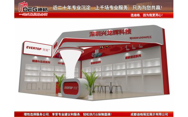 提供2020成都国际酒店用品及餐饮博览会展位设计搭建服务