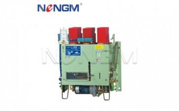 NMDW15万能式断路器