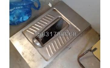 农村厕所推拉式不锈钢马桶生产厂家-- 泊头市新凯五金制品厂销售一部