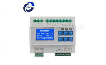 智能照明时控光控模块4路 16A