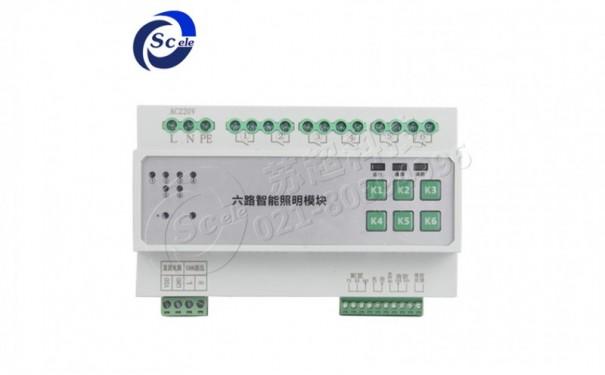 智能控制照明模块6路 16A