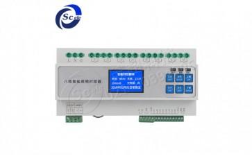 智能照明时控光控模块8路 16A