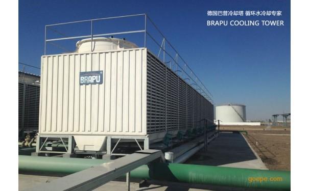 巴普德国开式冷却塔空冷器