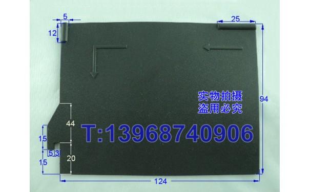 EZD400相间隔板,施耐德EZD断路器隔弧片,绝缘隔板,好品质_乐清满乐电气有限公司-- 乐清满乐电气有限公司