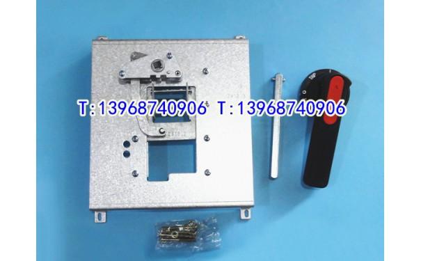 CM1-800偏心手操机构,CZ3,柜外延伸加长旋转手动操作机构装置_乐清满乐电气有限公司